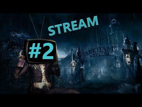 ► Стрим Batman - Arkham Asylum► прохождение►ЗАХОДИ НЕ СТЕСНЯЙСЯ► 2 » Freewka.com - Смотреть онлайн в хорощем качестве