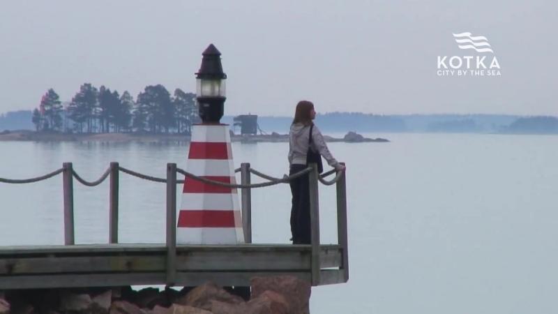 Kotka City by the Sea