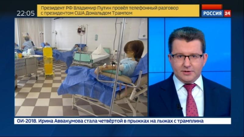 Новые детали в деле врача-гематолога Елены Мисюриной