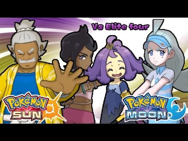 Pokemon Sun Moon - Elite four Battle Music (HQ)