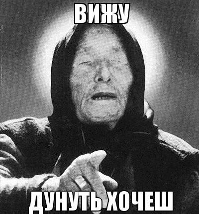 Сашка Жопов, 19 мая , Киев, id89526430