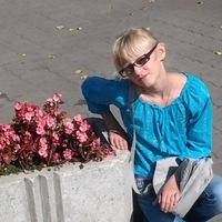 Ilona Pobigai