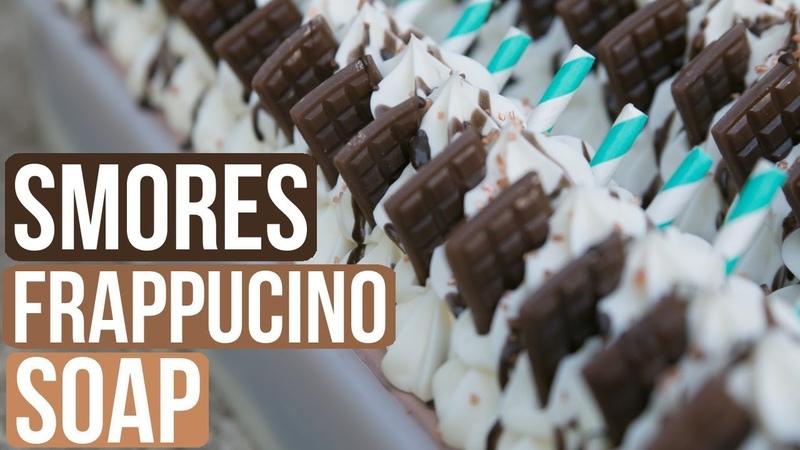 Starbucks Smores Frappuccino Soap Making a FAN SOAP DESIGN | Royalty Soaps