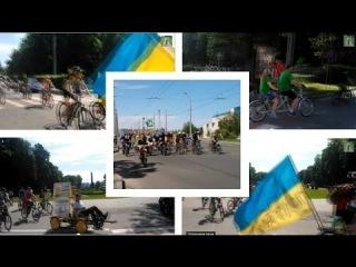 Велодень 24.05.2014 Полтава