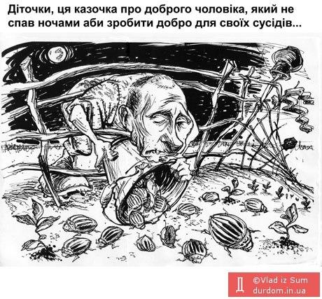 Опять заблудились: пограничники задержали двух одетых в военную форму россиян - Цензор.НЕТ 7333