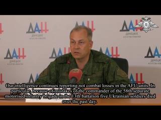 Эдуард Басурин. Сводка МО ДНР на 31.05.2016 [English Subtitles]
