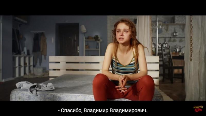 сиськи Ленинград