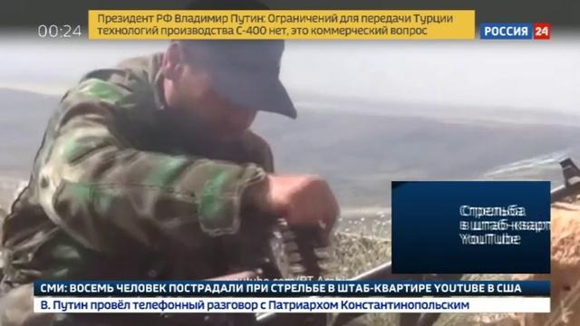 Новости на Россия 24 • Гибель солдат и потеря 7 триллионов долларов: что заставит США покинуть Сирию?