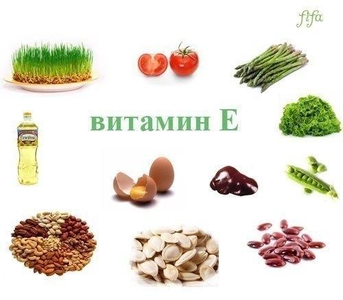 Витамину Е при планировании