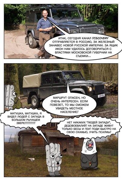 В Эстонии прекращен выпуск русскоязычной прессы - Цензор.НЕТ 8467