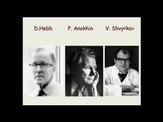 Т.В. Черниговская - Откуда берётся мысль_ разрешима ли психофизиологическая проблема