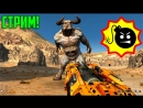 Стрим Serious Sam HD The First Encounter