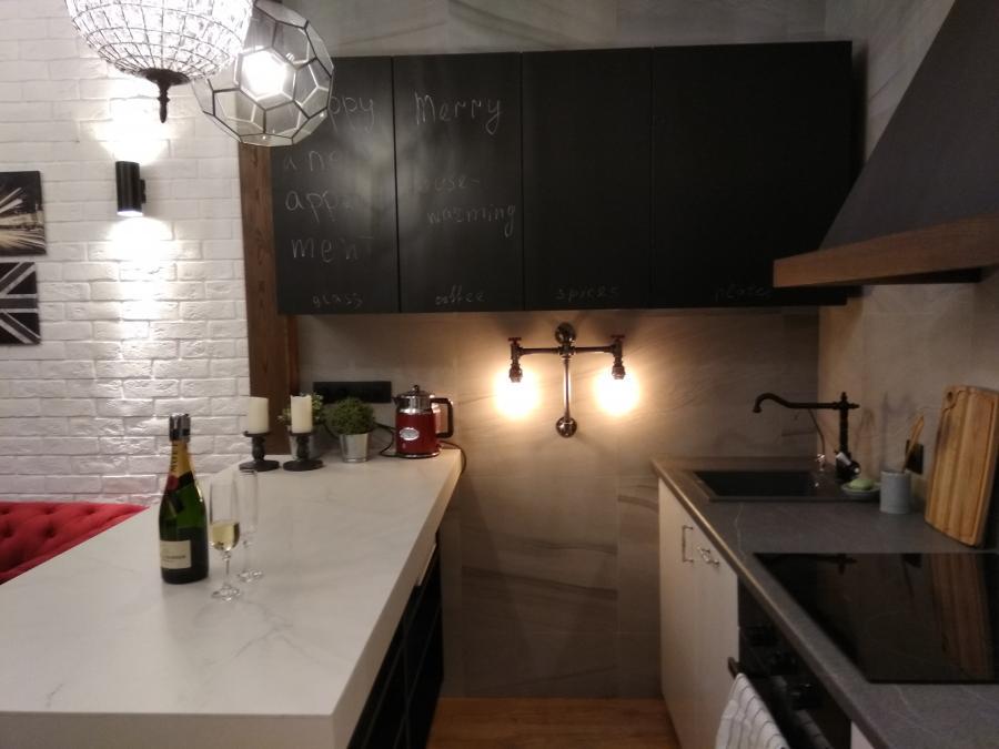 ЖК Лайнер, апартаменты, 32 кв.