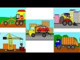 Мультфильм про рабочие машины. Мультик - Раскраска все серии