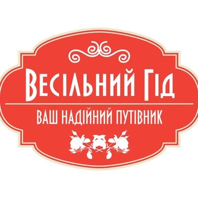 Наталья Попык, 25 октября , Ровно, id180095001
