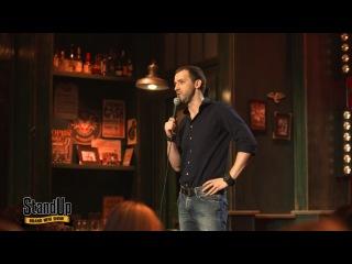 Stand Up: Руслан Белый - Как бреются мужчины