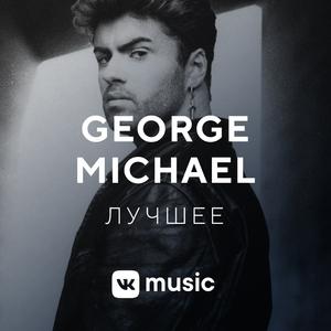 George Michael: лучшее