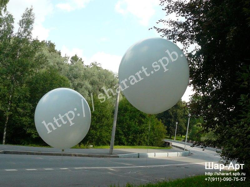 купить большие шары