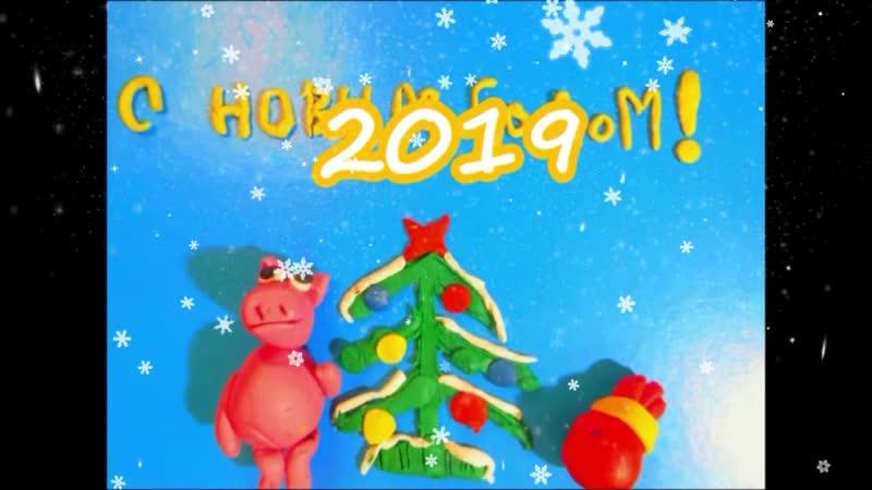 Маруся Мультоткрытка С Новым годом!