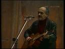 Булат Окуджава - Ваше благородие (1976)