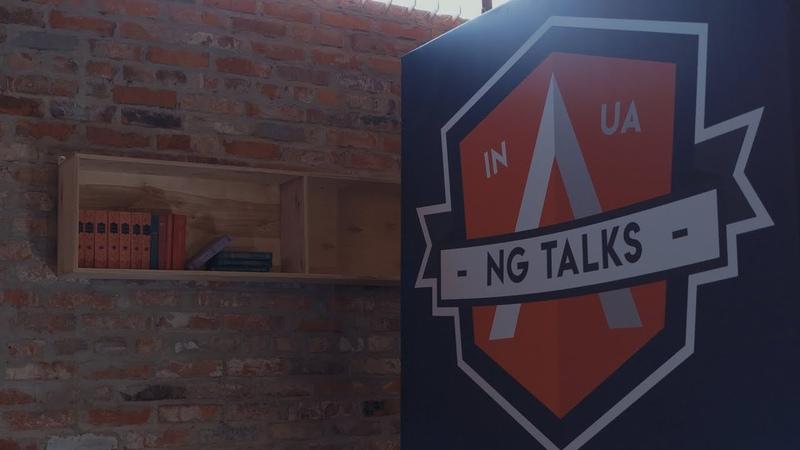 [CONFERENCE] NG TALKS UA 2018 Angular Conference