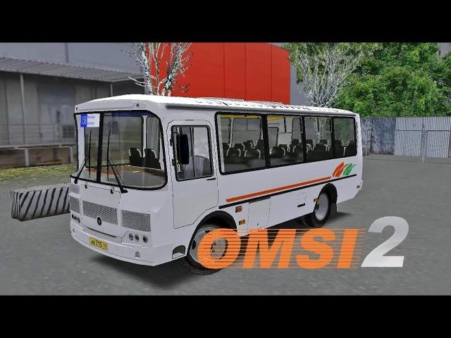Автобус Паз-32053 Рестайлинг для Omsi 2