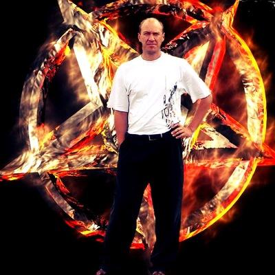 Дмитрий Яркин, 12 июля 1974, Кемерово, id158612587
