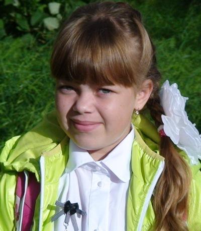 Кристина Накипова, 16 сентября , Северодвинск, id82208799