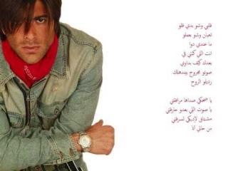 Wael Kfoury: عمري كلو - وائل كفوري - Wael Kfoury flv, Wael