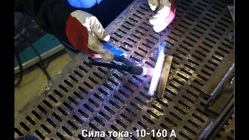 Мастер на все руки - универсальный сварочный инвертор AURORA PRO MULTIWATT 40-160