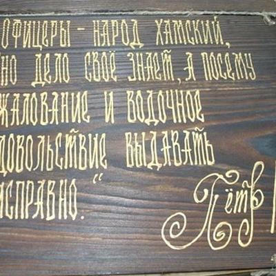Сергей Архипов, id219943737