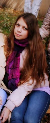 Диана Прибылова, 20 марта , Тула, id69736520