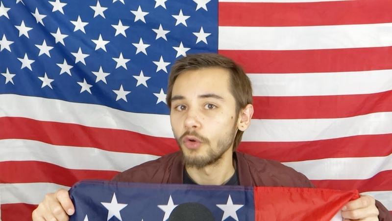 Зачем я повесил вражеский флаг США