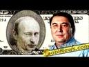 Россия запретит доллар Нечаев на SobiNews о возможном запрете доллара. Прямой эфир - трансляция.