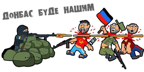 Террористы создали новый штаб на Луганщине. Жителей выгоняют из квартир, где обустраивают огневые позиции, - СНБО - Цензор.НЕТ 3398