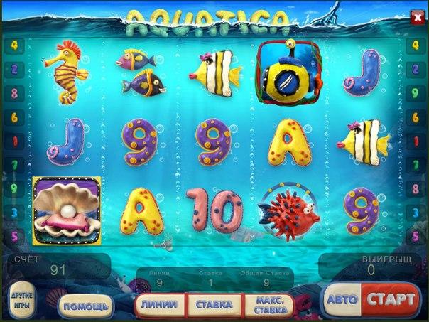 Gaminators com игровые автоматы онлайн
