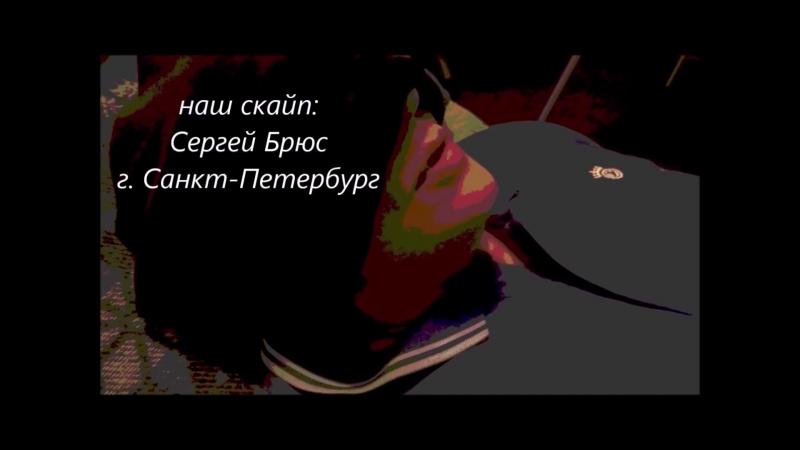 Вадим Чернобров- российский уфолог Уже в шестом измерении