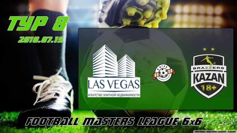 Football Masters LEAGUE 6x6 Las Vegas v/s Brazzers (8 тур).1080p. 2018.07.15