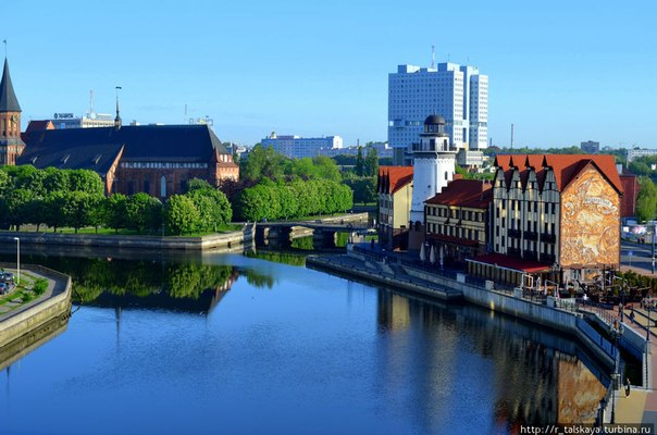 Калининград. Самые красивые города России