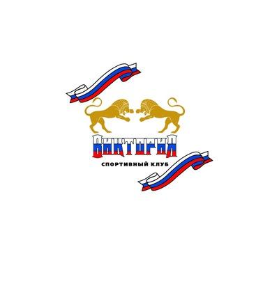 Виктория Спортивный-Клуб, 12 декабря , Краснодар, id193191875