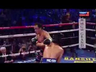 Manny Pacquiao vs Juan Manuel Marquez 4 KNOCKDOWN 2