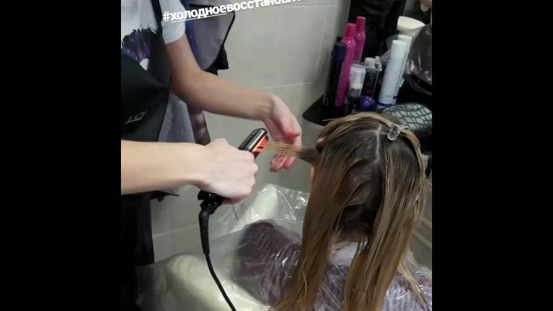 Салон «Силуэт плюс «холодное восстановление волос