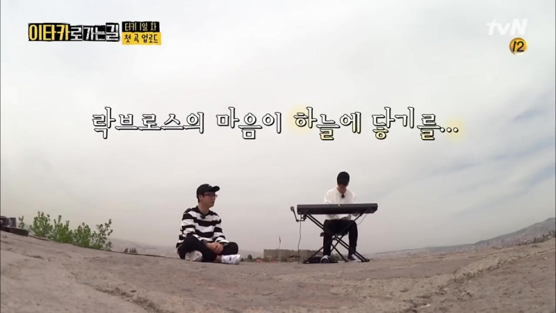 [Road to Ithaca] EP.1, cut 5 🎶 After Letting You Go (YB)