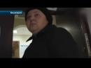 Осторожно, мрази. Экстренный Вызов 112 РЕН ТВ 26.01.2018.