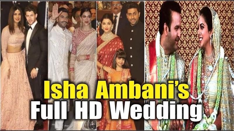 Isha Ambani's Full HD Wedding Video | Isha Ambani Marriage | ShahRukh Khan | Aishwarya | Priyanka