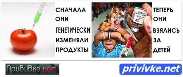 Картинки по запросу О прививках. Профессор Виталий Копылов, руководитель центра реабилитации детей-инвалидов