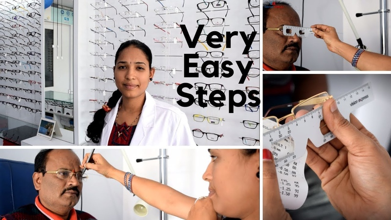 How to take pd measurement by Optometrist | Eye care professional | Pupillary Distance Measurement