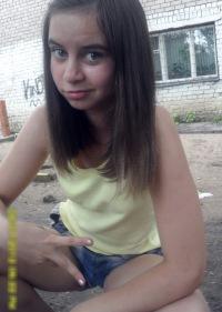 Марина Махитова, 10 июля , Самара, id177444415