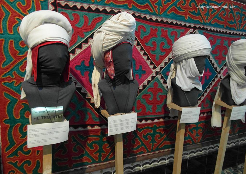 Женские нацинальные головные уборы, Кыргызстан