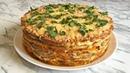 Закусочный Капустный Торт / Cabbage Cake